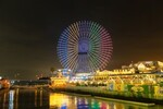 【横浜市庁舎】あと100日! 東京2020ポスター展開催、浜スタや大観覧車の記念ライトアップも