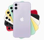 UQ mobile、iPhone 11の取り扱い開始 4月23日発売