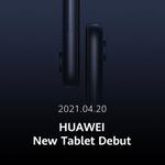 ファーウェイ、20日のタブレット新製品発表を予告