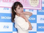 きれい&さわやかな仕上がり! 元「NMB48」の沖田彩華が待望の1st DVDリリース