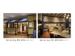 【新宿】これは利用したい! 安心・落ち着く空間でテレワーク、京王プラザホテルが会員制サテライトオフィスを提供