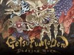 和風アクション『GetsuFumaDen: Undying Moon』がSwitch/Steamで2022年発売決定!