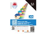 【横浜市営交通100周年】オリジナルデザイン「みなとぶらりチケット」を販売、デジタルチケットも