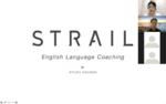 「ゼロ高」学院長の内藤賢司氏が英語コーチングサービス「STRAIL」を体験     90日間でTOEICスコア250点アップを目指した結果は?