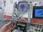 取り外せる冷却ファンが合体したテレワーク向けのアルミ製ノートPCスタンド