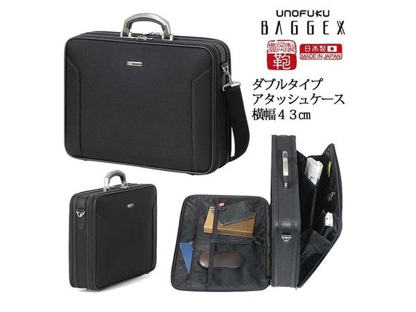 充実した内装のB4ファイルサイズカバン「BAGGEXソフトアタッシュケース」が1万9580円