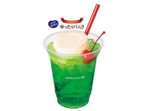 """ロッテリア、""""アイス""""をデリバリー!「出前クリームソーダ」東京の16店舗で販売へ"""