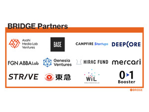 PR TIMESのスタートアップメディア「BRIDGE」、個人向けメンバーシップ開始