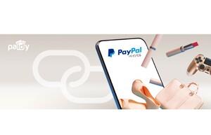 新機能「どこでもペイディ」が提供開始。ペイパルでの買い物・サービスの支払い時にペイディが利用可能に