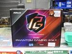 安価なPhantomシリーズのZ590マザーがASRockから発売