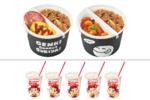 今週の注目グルメ~ すき家の進化系弁当「SUKIMIX」、「マックシェイク ミルキーのままの味」など ~(4月19日~4月25日)