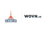 東京タワー、ウェブサイト多言語化ソリューション「WOVN.io」を公式ホームページに導入