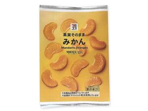冷凍「セブンプレミアム みかん」冷たい フルーツで夏気分を先取り