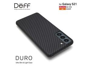 装着していることを忘れそうな超軽量・薄型のケブラー製スマホケース「Ultra Slim & Light Case DURO for Galaxy S21」