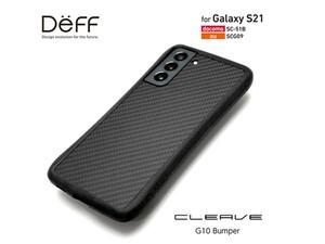 5G通信に影響しない特殊樹脂「G10」を採用したスマホバンパー「CLEAVE G10 Bumper for Galaxy S21」