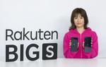 楽天モバイル、ミリ波/防水/おサイフ対応の新オリジナル機「Rakuten BIG s」