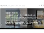 Wi-Fiを使った手頃なホームセキュリティー「Hex Home」の一般消費者向け販売サイトが公開