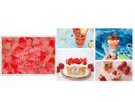 【赤レンガ倉庫】いちご全種類食べたい! 「ヨコハマストロベリーフェスティバルプチ」4月24日より開催