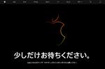 Apple Storeが「お待ちください」に 新製品の発売ありそうだ!?