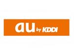 「au WALLET Market」10月31日にサービス終了 後継は「au PAY マーケット ダイレクトストア」に