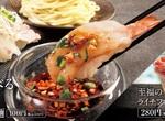 気になる! スシロー「匠の一皿」によだれ鶏のタレで食べるお寿司