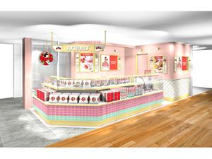 【苺スイーツ】見て食べて幸せ! 「イチゴショップ by FRANÇAIS」がルミネ新宿に4月28日オープン