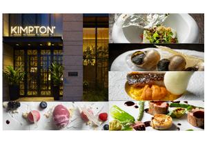 【シェイクスピア】NY気分でディナーを味わいたい! キンプトン新宿東京、5月の限定コース「SHAKESPEARE DINING」を提供