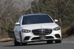 メルセデス・ベンツ「Sクラス」が世界中で高級車と認められているワケ