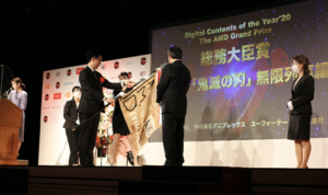第26回AMDアワード、大賞は「劇場版 鬼滅の刃」に。景井ひな、半沢、あつもりも受賞