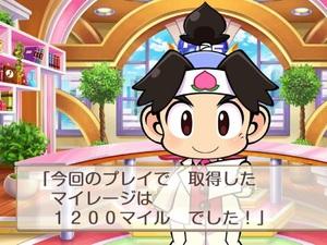 『桃鉄令和』無料アップデートにより新機能「マイレージサービス」が搭載!