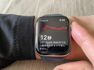 知っておくと便利なApple Watchの基本設定