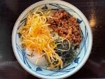 丸亀製麺の今だけ「うま辛まぜ釜玉」はラー油とネギのアクセントがきいた一杯