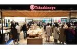【連載】話題沸騰の横浜髙島屋「ベーカリースクエア」。行列必至の人気商品、看板商品をご紹介!