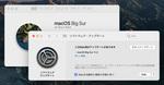 アップル、「macOS Big Sur 11.3」配信開始 M1版MacでiPhone用ゲームのサポート強化やハイバネーション対応