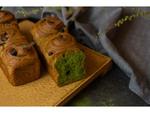 【食パン】1000円の高級デニッシュ食べたい! 横浜ベイシェラトンと京都宇治茶の老舗「堀井七茗園」がコラボ