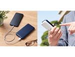 エレコム、USB Power Delivery対応の20W出力の薄型モバイルバッテリー「DE-C28-10000」