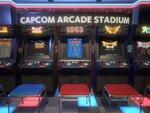 名作ゲームがてんこ盛り!『カプコンアーケードスタジアム』PS4/Xbox One/Steam版が5月25日に配信