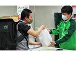 ローソンストア100、関東・中部・近畿エリアの計43店舗にUber Eatsを導入