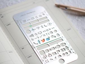 iPhoneユーザーならどう使う? iOSアプリ設計ノートを楽しもう