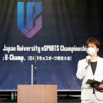 大学生ゲーマーたちの熱い戦い! 「Japan University eSPORTS Championship:U-Champ」のPUBG部門をレポート