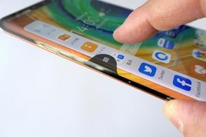 HUAWEI Mate 30 Pro 5Gでは素早く起動できる「マルチウィンドウ」が超便利!