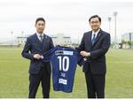 DMM、Jリーグクラブ「アビスパ福岡」の一部株式取得を発表