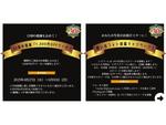 【サラダバー】今なら1000円オフクーポン貰えるぞ! シズラーが30周年記念キャンペーン開催中