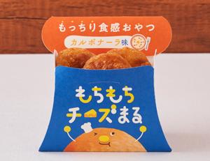 ローソン「もちもちチーズまる カルボナーラ」新登場