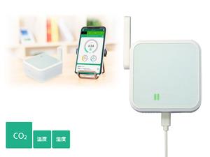 屋内のCO2濃度を見える化して換気タイミングを通知する「Wi-Fi CO2センサー(RS-WFCO2)」(5月中旬発売/予約受付中)