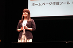 大阪のウェブマーケ会社が歩んだkintone社内浸透とデータ活用の道