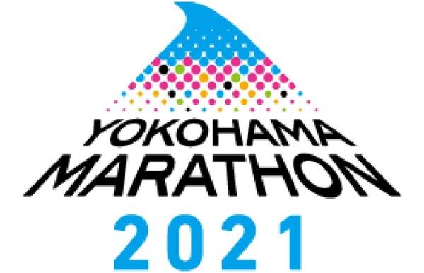 【マラソン】エントリー締め切り迫る! 「横浜マラソン2021」受付は5月11日17時まで