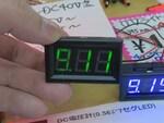 気になる場所の電圧が分かる、7セグLED表示で0.56型サイズの小型電圧計