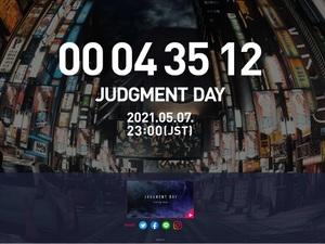 『ジャッジアイズ』の新情報が発表される「JUDGMENT DAY」は本日5月7日の23時から!