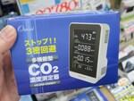 3密の回避に役立てたい! 5種のデータを測定できるCO2濃度測定器が4500円